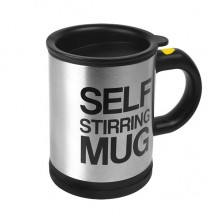 Кружка мешалка чашка Self Stirring Mug 350 мл автоматическая Черная