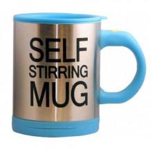Кружка мешалка чашка Self Stirring Mug 350 мл автоматическая Голубая