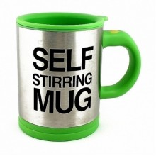 Кружка мешалка чашка Self Stirring Mug 350 мл автоматическая Зеленая