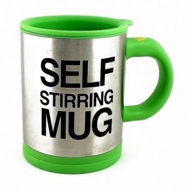 Кружка мешалка чашка Self Stirring Mug Original 350 мл автоматическая Зеленая