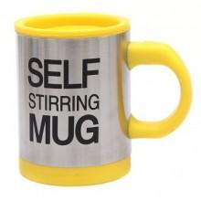Кружка мешалка чашка Self Stirring Mug 350 мл автоматическая Желтая