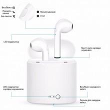 Беспроводные наушники Bluetooth HBQ i7s TWS Plus Stereo White