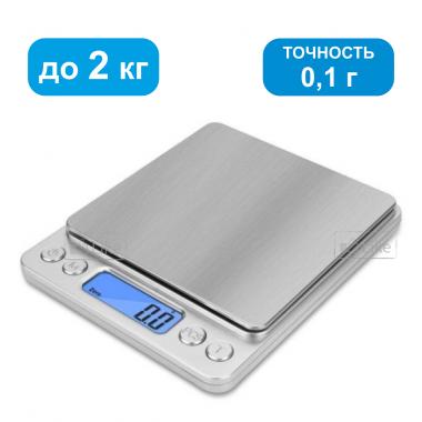 Весы электронные высокоточные VIKS PD-2000g профессиональные с точностью 0,1г до 2000г карманные с 2-мя чашами