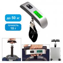 Весы кантер багажные дорожные VIKS VK-50b для багажа до 50 кг электронные